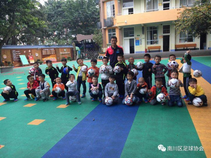 南川区示范幼儿园足球兴趣班