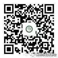 深圳1.jpg