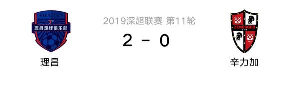 2019深超联赛预告.jpg
